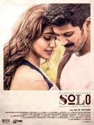 Latest Picture Solo Cinema 4543