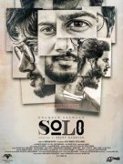 Latest Pictures Solo Cinema 4522