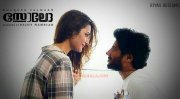 Malayalam Movie Solo Picture 2630