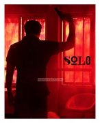 Malayalam Movie Solo Recent Wallpapers 4546