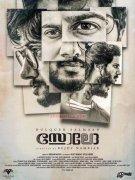 New Galleries Malayalam Cinema Solo 9735