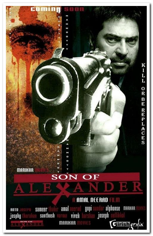Son Of Alexander Posters 1