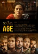 Sound Of Age