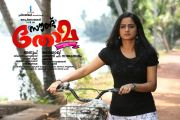 Actress Namitha Pramod 494