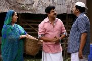 Dileep Mukesh In Sound Thoma 629