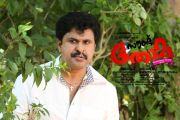 Dileep Sound Thoma Poster 525