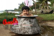 Malayalam Movie Sound Thoma 7256