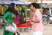 Malayalam Movie Sound Thoma Photos 3934