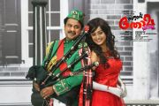Movie Sound Thoma Stills 8462
