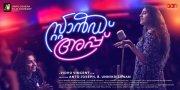 Latest Wallpaper Stand Up Malayalam Cinema 5497
