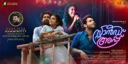 Stand Up Malayalam Movie Poster 791