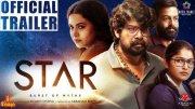 Star Movie Latest Stills 838