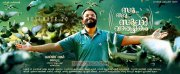 2015 Pictures Malayalam Film Su Su Sudhi Vathmeekam 1522