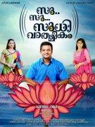 Oct 2015 Pictures Su Su Sudhi Vathmeekam Cinema 1386