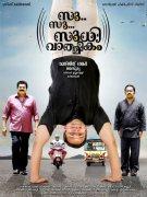 Su Su Sudhi Vathmeekam Malayalam Movie Recent Picture 6017