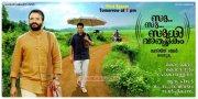 Su Su Sudhi Vathmeekam Teaser 153