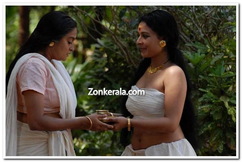 Geetha Malayalam