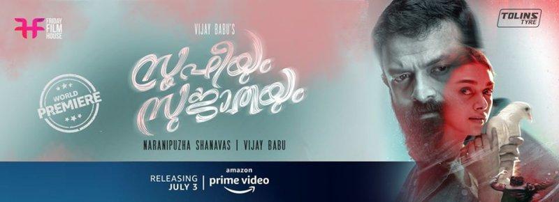 Recent Stills Malayalam Movie Sufiyum Sujathayum 5115