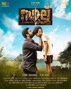 Nov 2019 Wallpaper Malayalam Film Sullu 8255