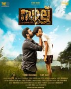 Sullu Movie Latest Poster 580