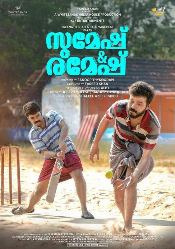 Jul 2020 Wallpaper Malayalam Movie Sumesh And Ramesh 1104