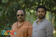 Malayalam Movie Sunday Holiday 2017 Pics 5386