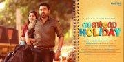 Stills Malayalam Cinema Sunday Holiday 1750