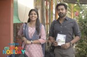 Sunday Holiday Malayalam Cinema Recent Still 3998