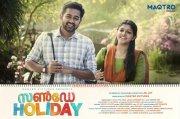 Wallpapers Malayalam Cinema Sunday Holiday 2890