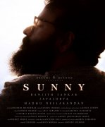 Movie Sunny Wallpaper 6896