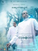 New Galleries Malayalam Cinema Thakkol 2247
