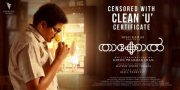 Thakkol Movie Censored With U Certificate 505