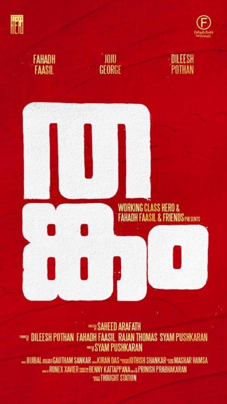 Fahadh Faasil Thangam Movie Poster 705
