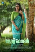 Sneha In The Great Father 423