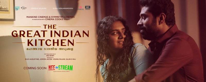 2021 Photos The Great Indian Kitchen Cinema 4395
