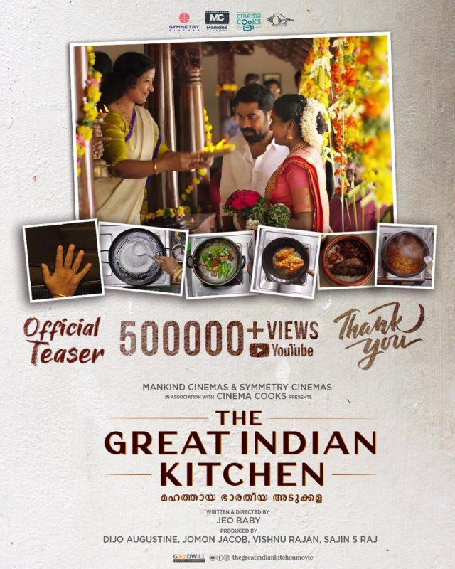 Dec 2020 Image The Great Indian Kitchen Malayalam Cinema 8307