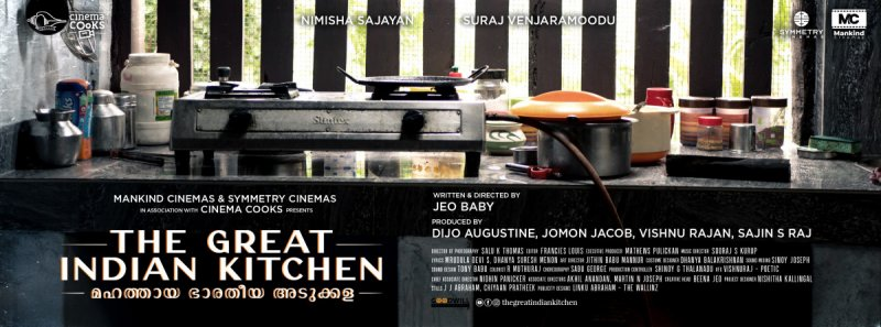 Latest Still Malayalam Film The Great Indian Kitchen 747