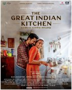 The Great Indian Kitchen Malayalam Film Still 3955