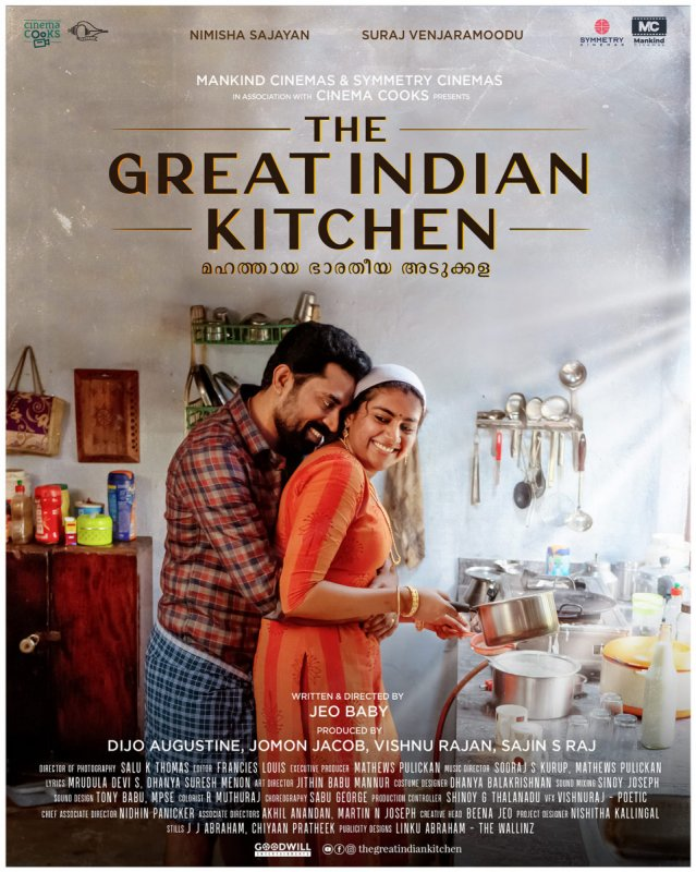 The Great Indian Kitchen Malayalam Film Still 3955