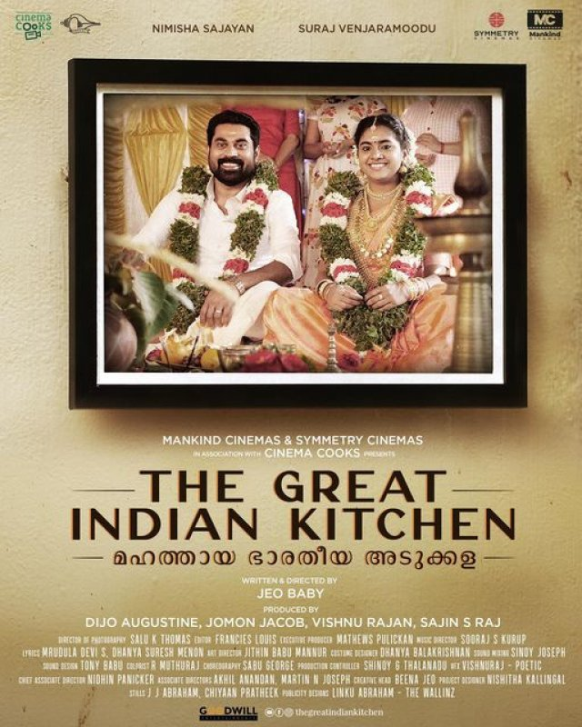 The Great Indian Kitchen Suraaj Venjaramood Nimisha Sajayan 503
