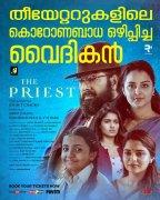 Cinema The Priest Mar 2021 Photos 4542