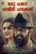 Latest Gallery Malayalam Movie The Priest 8675