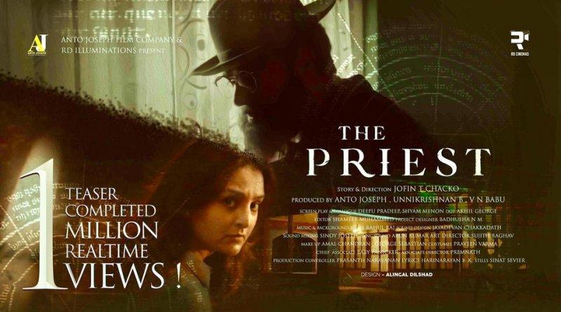 Malayalam Cinema The Priest Latest Image 539