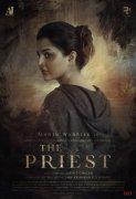 Manju Warrier In The Priest Movie 928