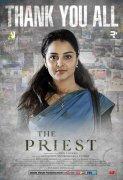 Manju Warrier The Priest 582