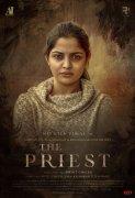 Nikhila Vimal In The Priest Movie 866