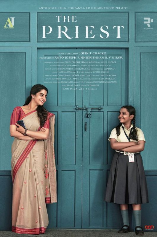 Recent Wallpapers The Priest Malayalam Film 5330
