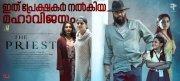 The Priest Malayalam Film Mar 2021 Photo 8458
