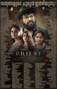The Priest Malayalam Film New Album 4901