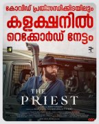 The Priest Movie Mar 2021 Images 1320